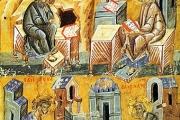 Что такое четвероевангелие?