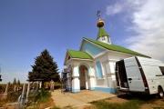 В храме прмч.Евдокии г.Тимашевска установлен мозаичный образ святой