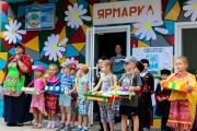 Благотворительная ярмарка в МБДОУ д/с № 7 г.Тимашевска