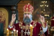 Пасхальное послание епископа Ейского и Тимашевского Германа. Христос Воскресе!