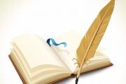 Журнал «Иван-да-Марья» проводит Всероссийский литературный конкурс для детей